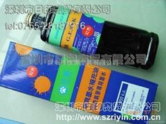 雄狮奇异墨水补充油GER-900