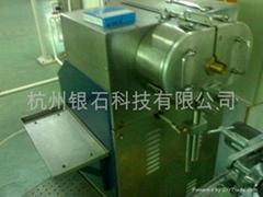 電線印環機噴碼機