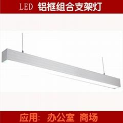 LED铝合金组合支架灯 吊线吊杆安装3*24W