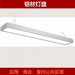 铝合金灯盘  办公室照明吊装吸顶式铝材外壳灯具灯盘