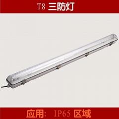 LED三防灯防水防尘支架