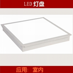 LED面板燈 600×600 36W