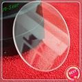 high temperature quartz glass plate 4