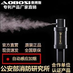 消防煙槍自動感應煙感測試儀