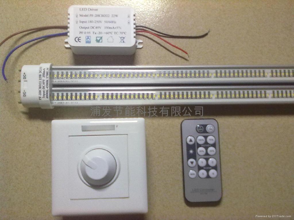 调光2G11 PLL LED灯 4