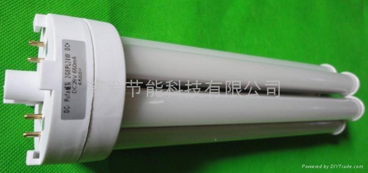 LED 2G8PL 节能灯 2