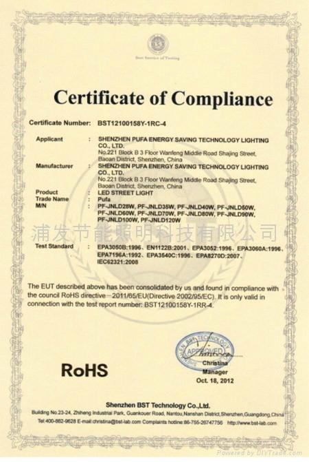 RoHS Certificate LED Street Lamp