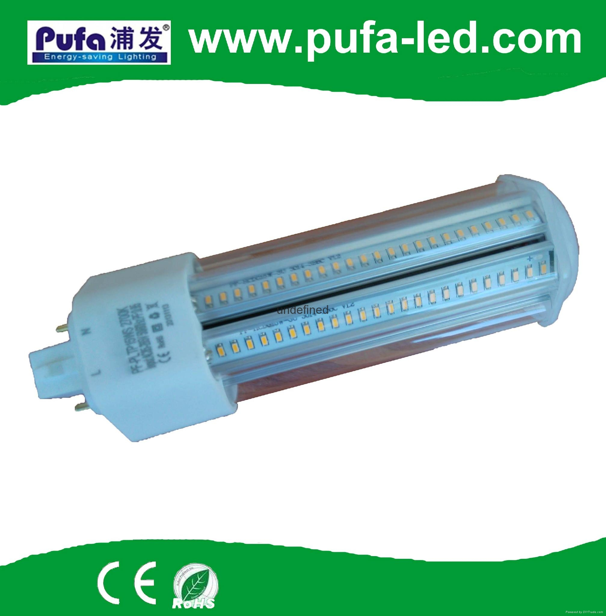 GX24Q LED 节能灯8w 2