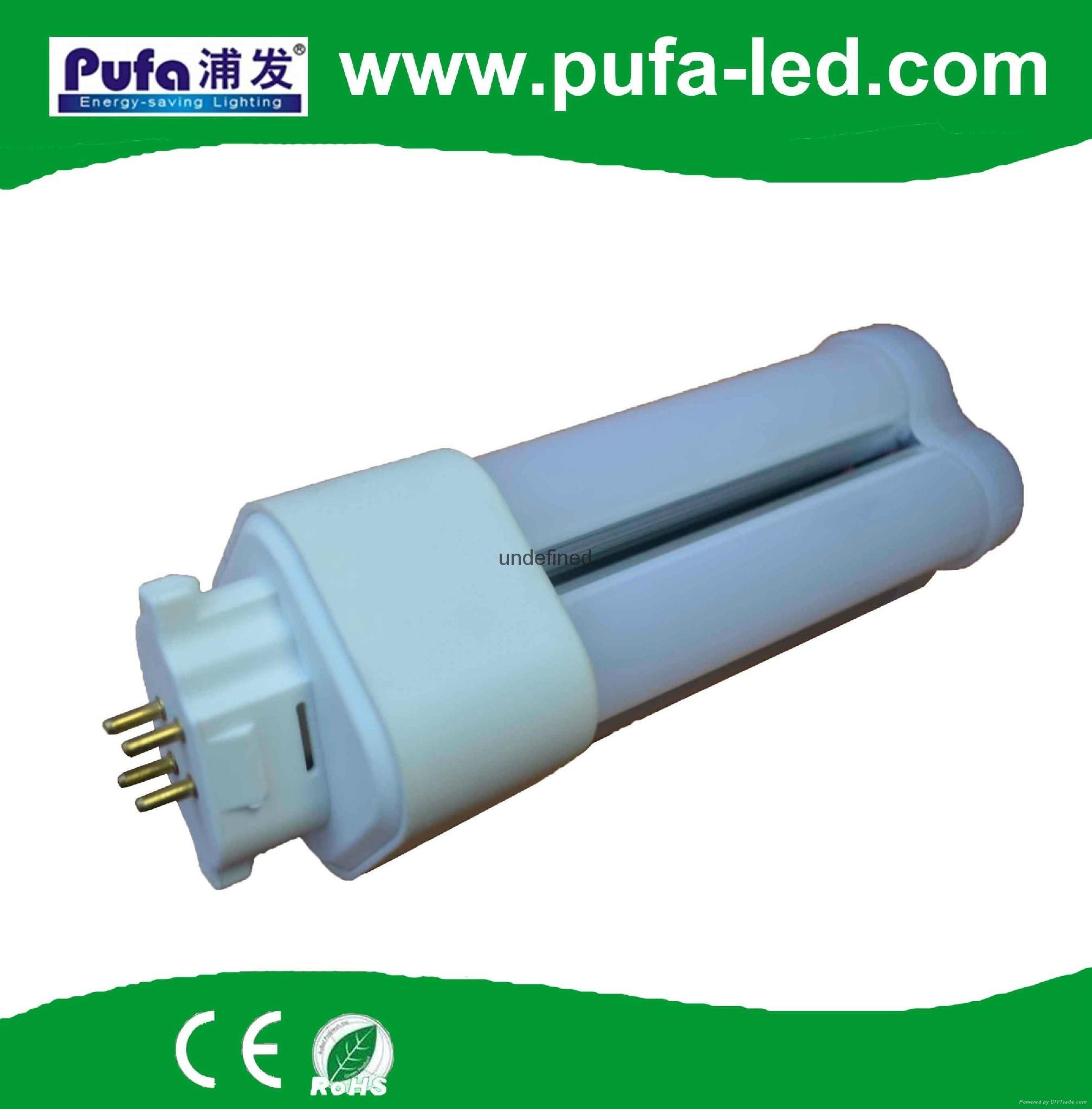 GX10Q LED 節能燈 8W 1