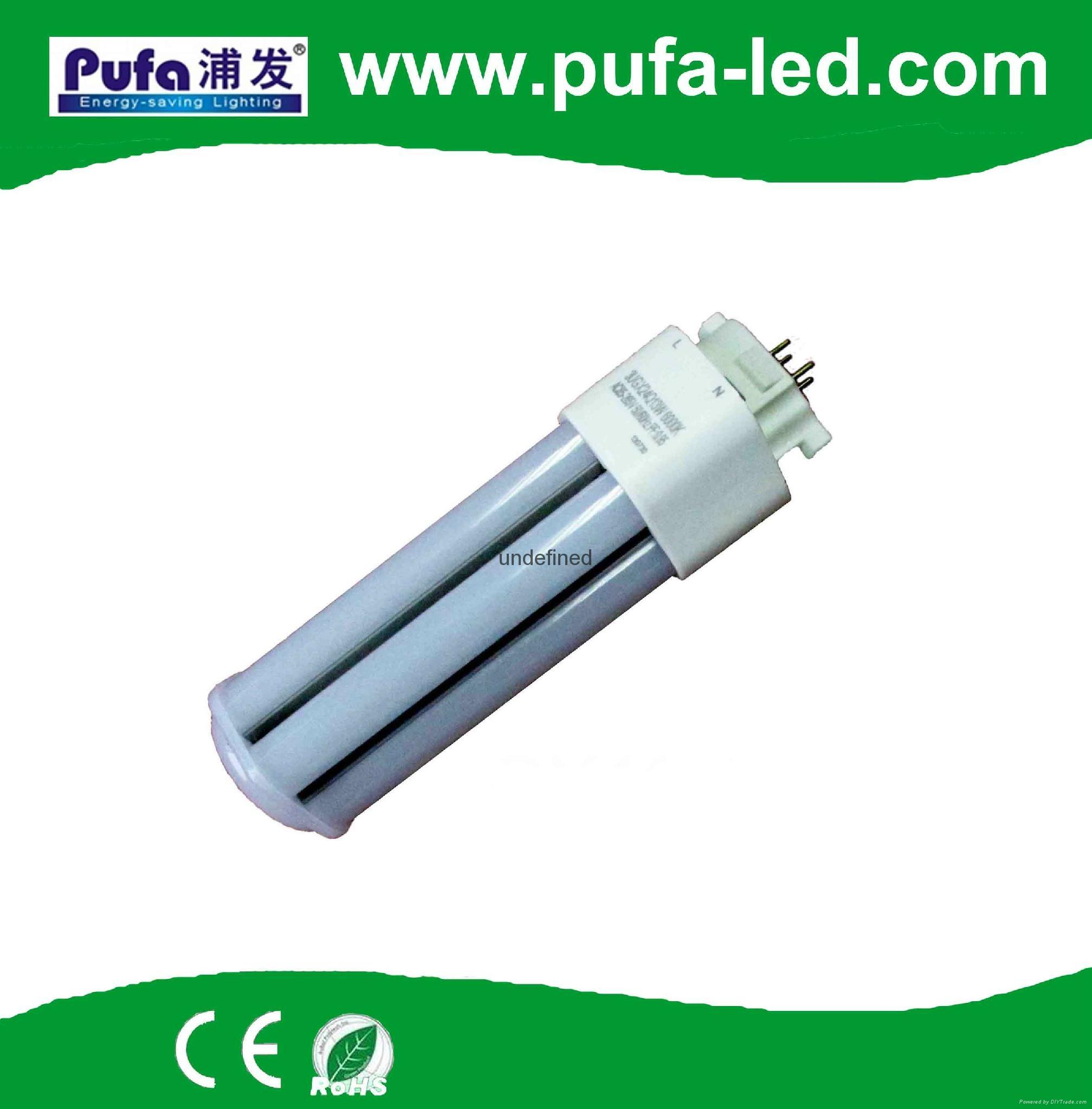 GX10Q 3U LED橫插燈燈11w 2