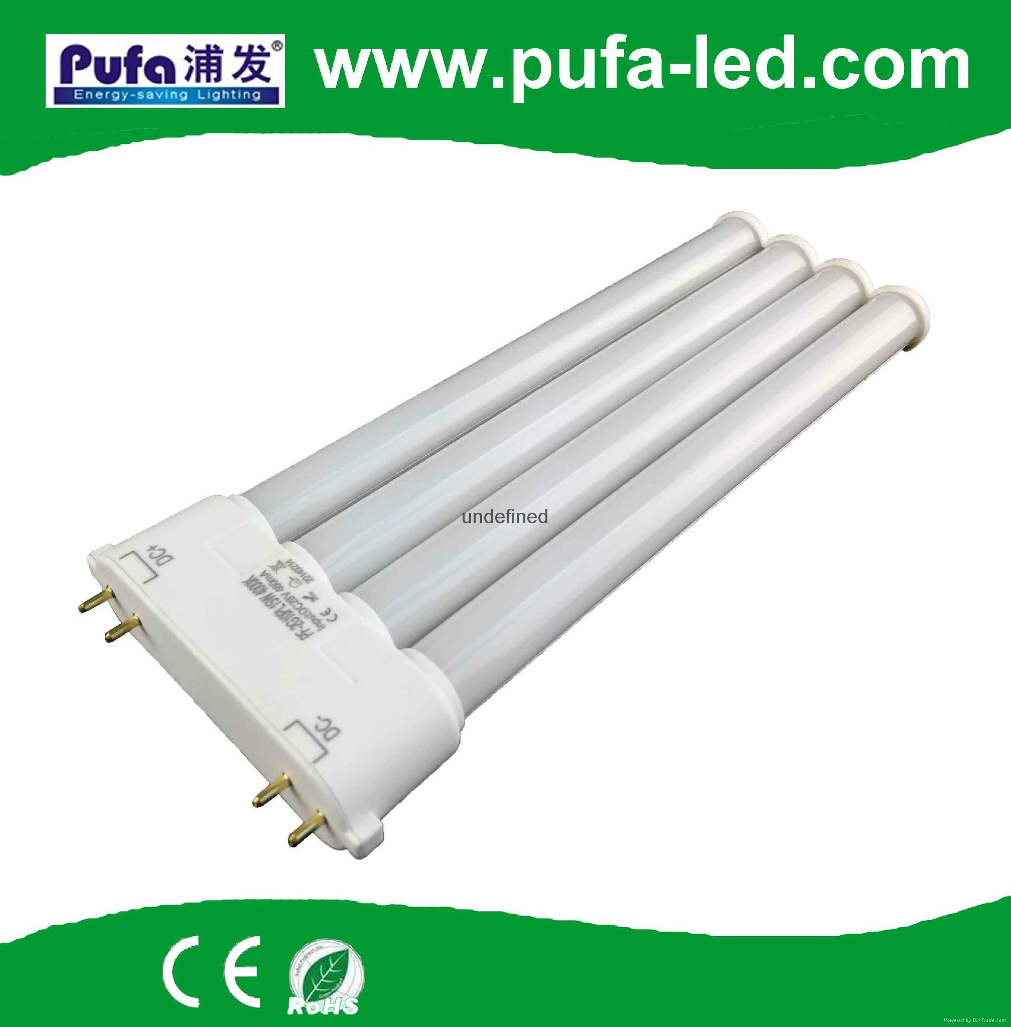 2G10 LED橫插燈管 9W 1