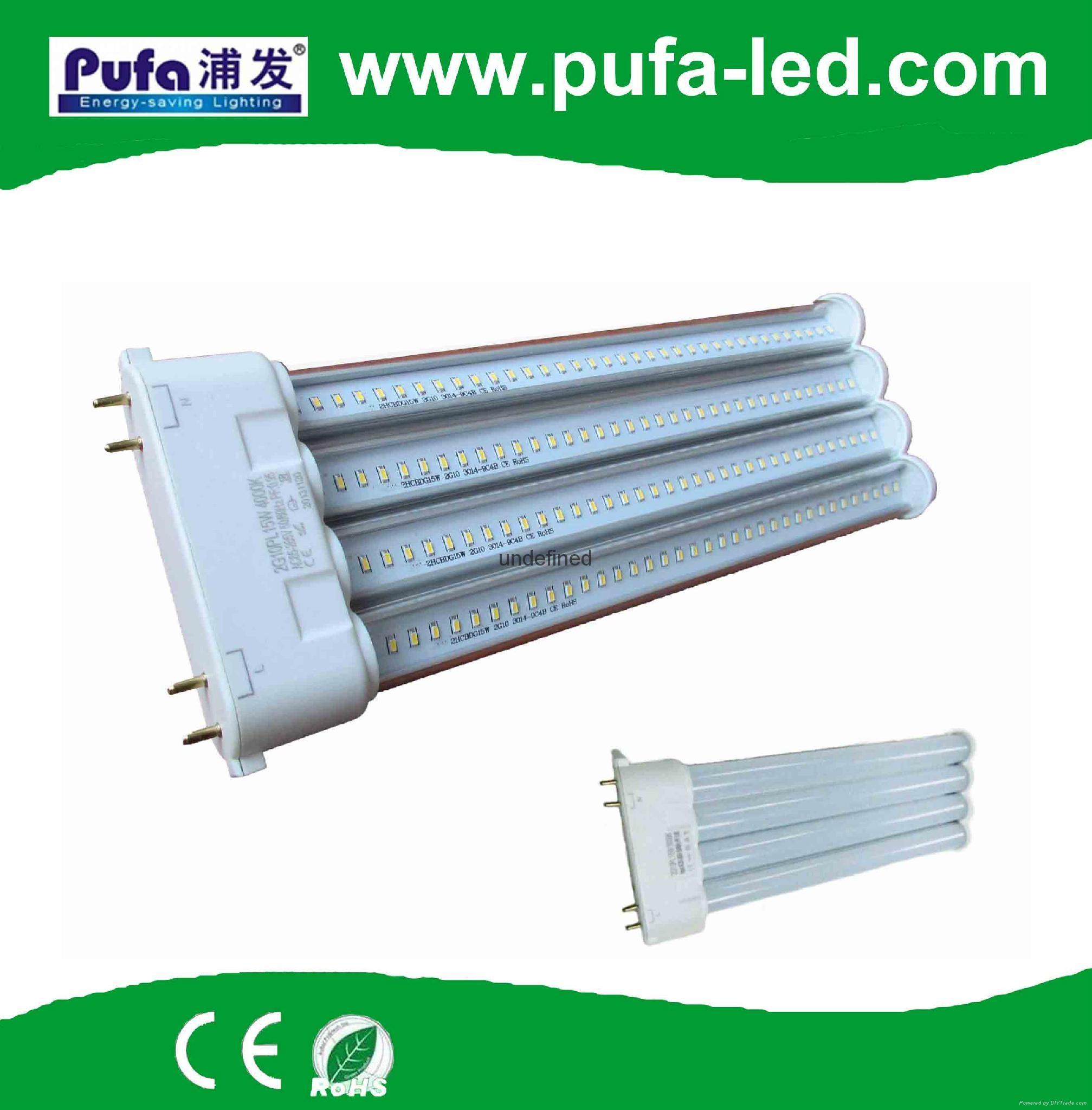 2G10 LED横插灯管 11W 1