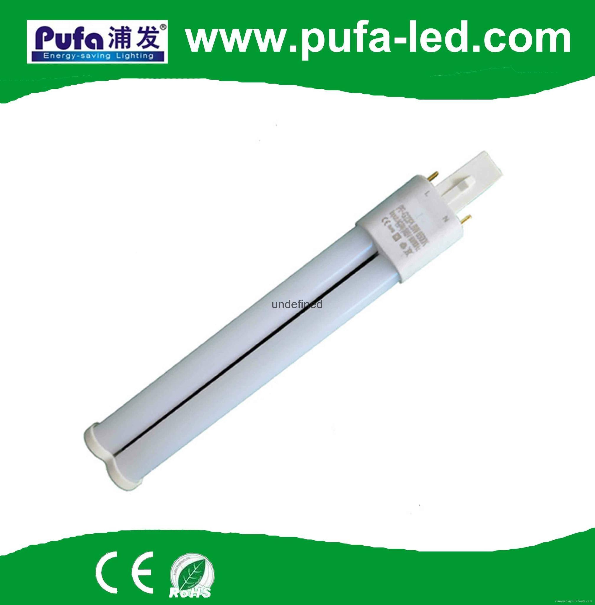 G23 LED 横插灯 5W 1