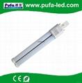 LED PLS LAMP G23 5W