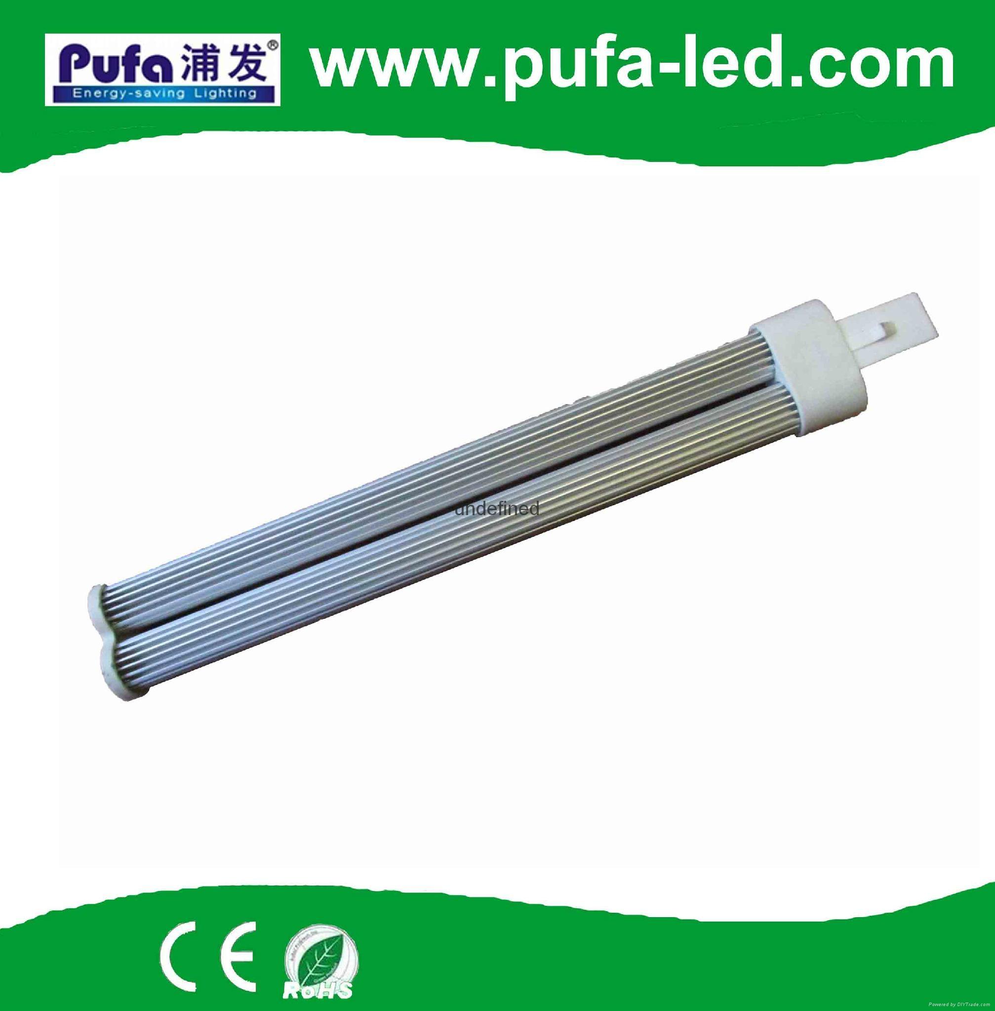 G23 LED 横插灯 12W  1