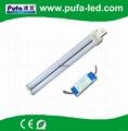 G23 LED PL節能燈 9