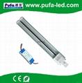 G23 LED PL節能燈 12W 外置電源 1