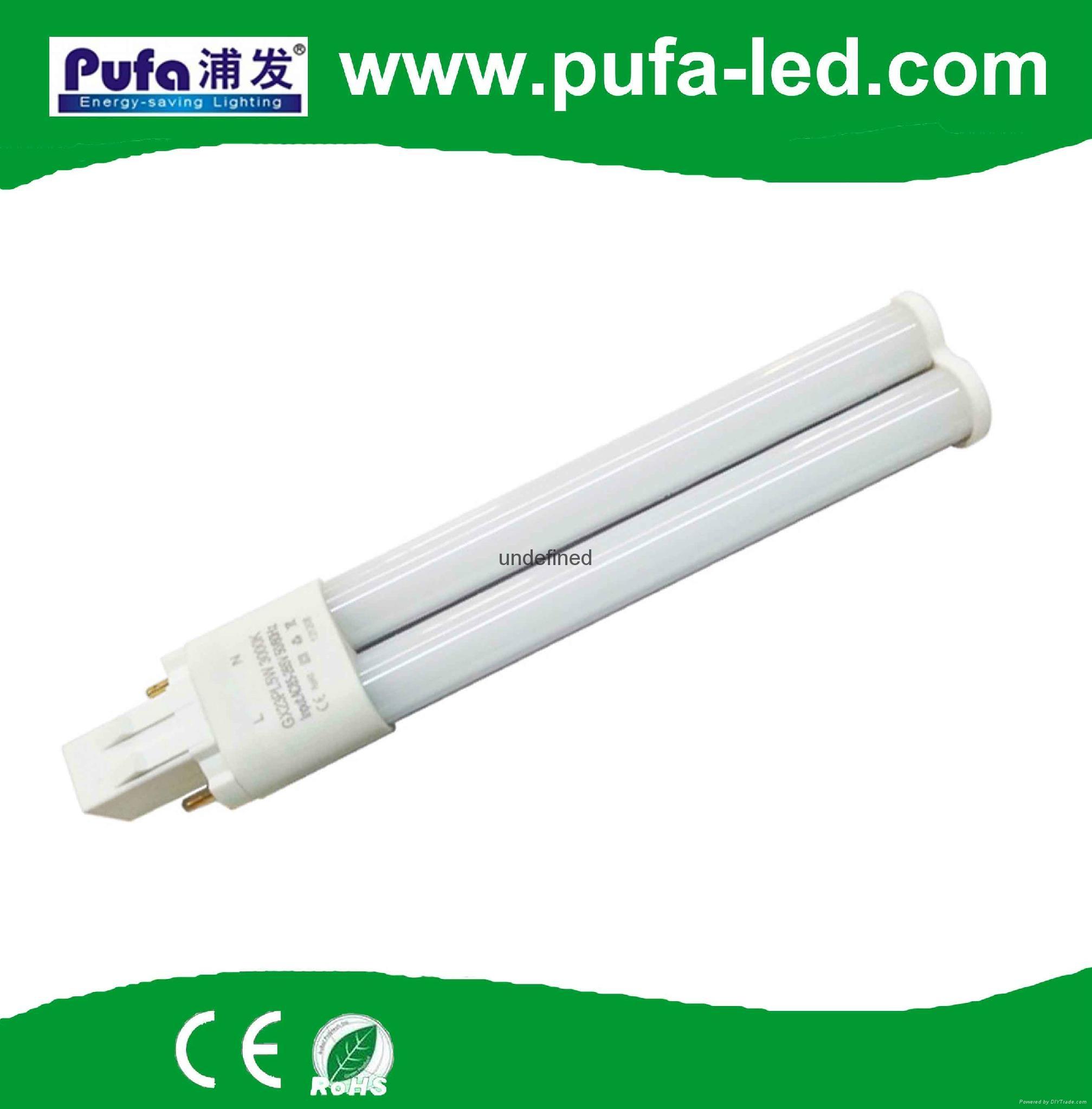 GX23 LED 横插灯 5W 1