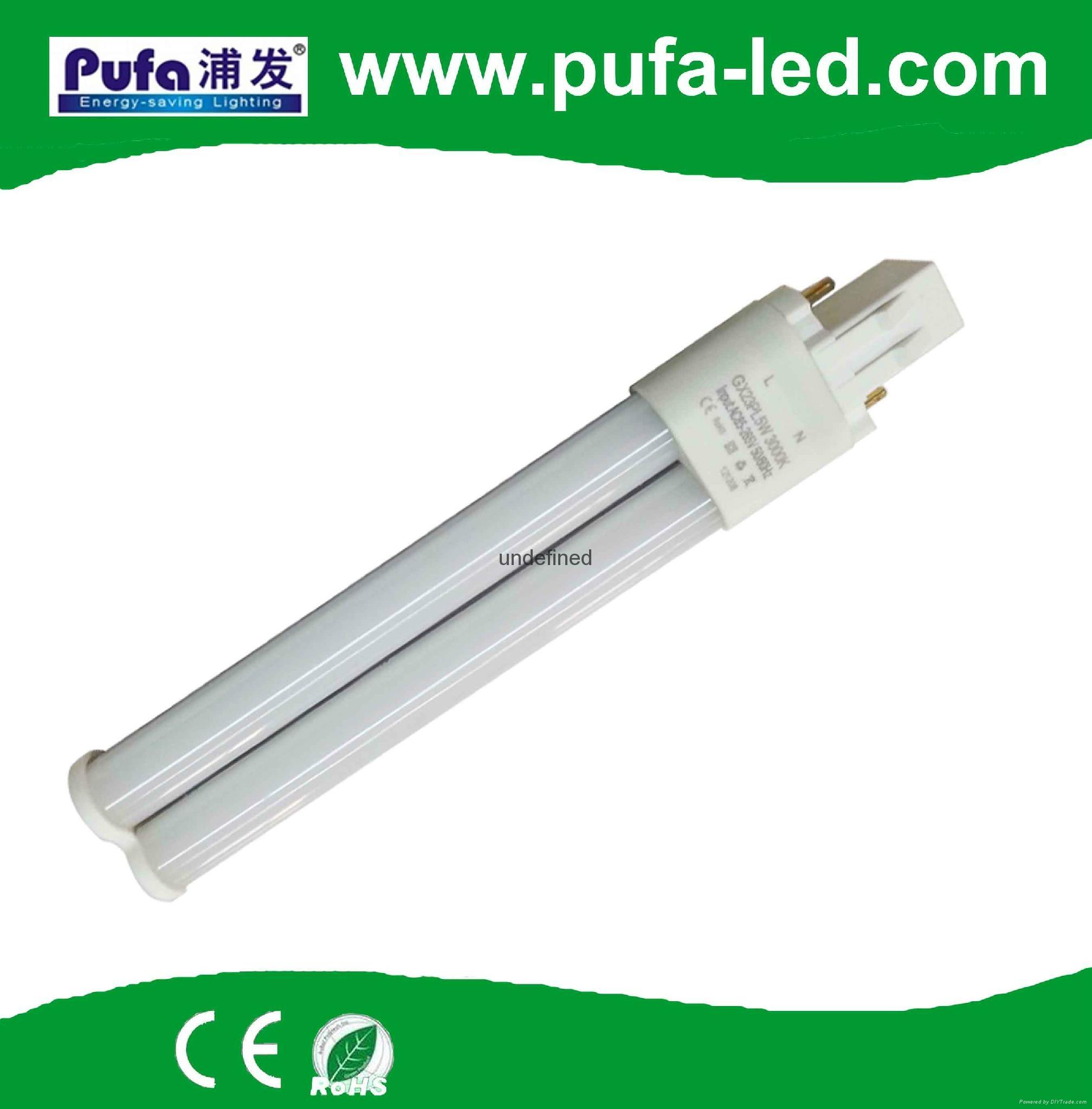 GX23 LED 横插灯 9W  1