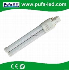 GX23 LED 橫插燈 9W