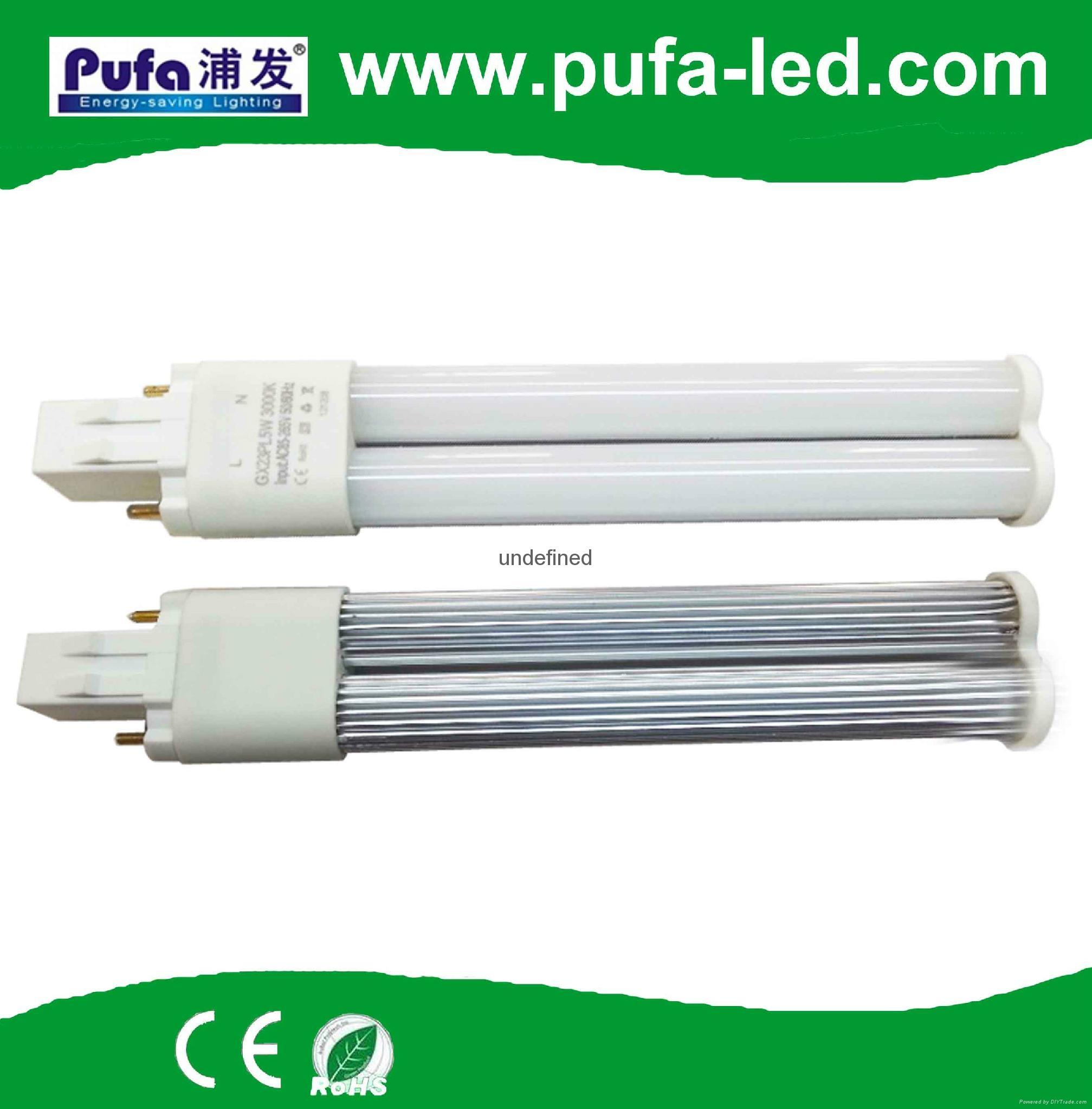 GX23 LED 横插灯 12W  1