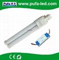 GX23 LED 横插灯 5W