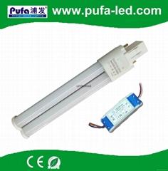 GX23 LED PL節能燈 9W 外置電源