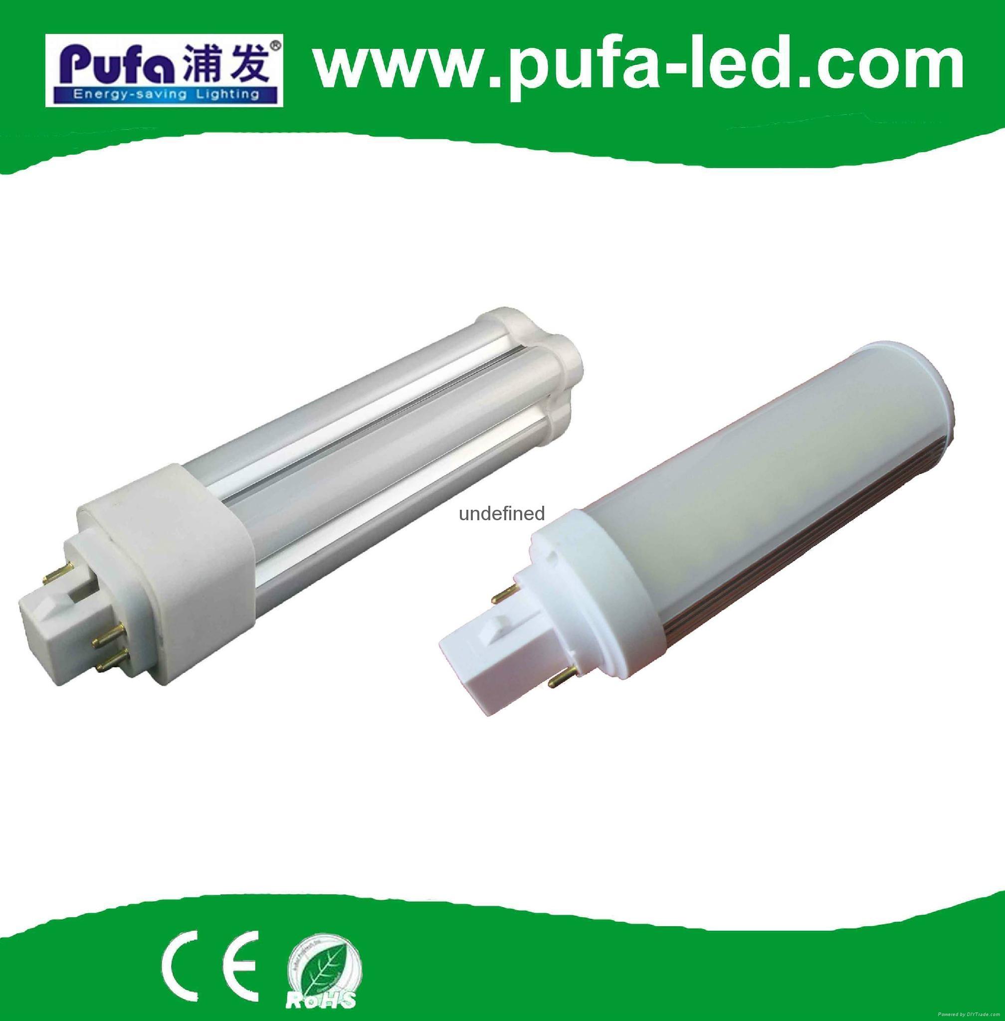 G24 LED 插拔燈7W 2