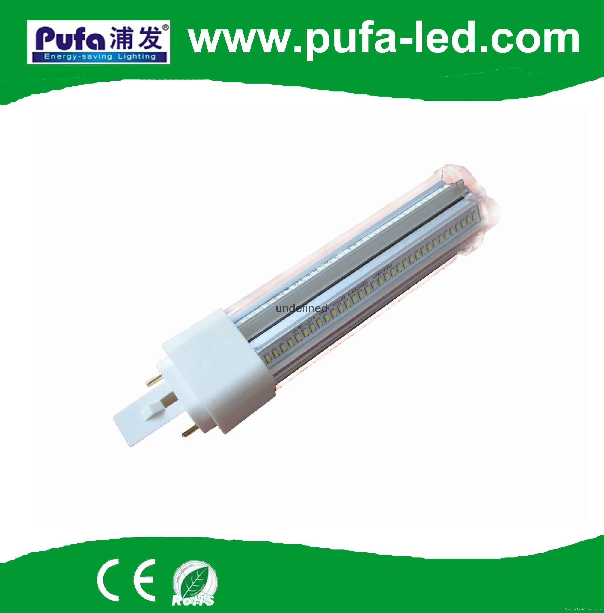 G24 LED 插拔燈13W 1