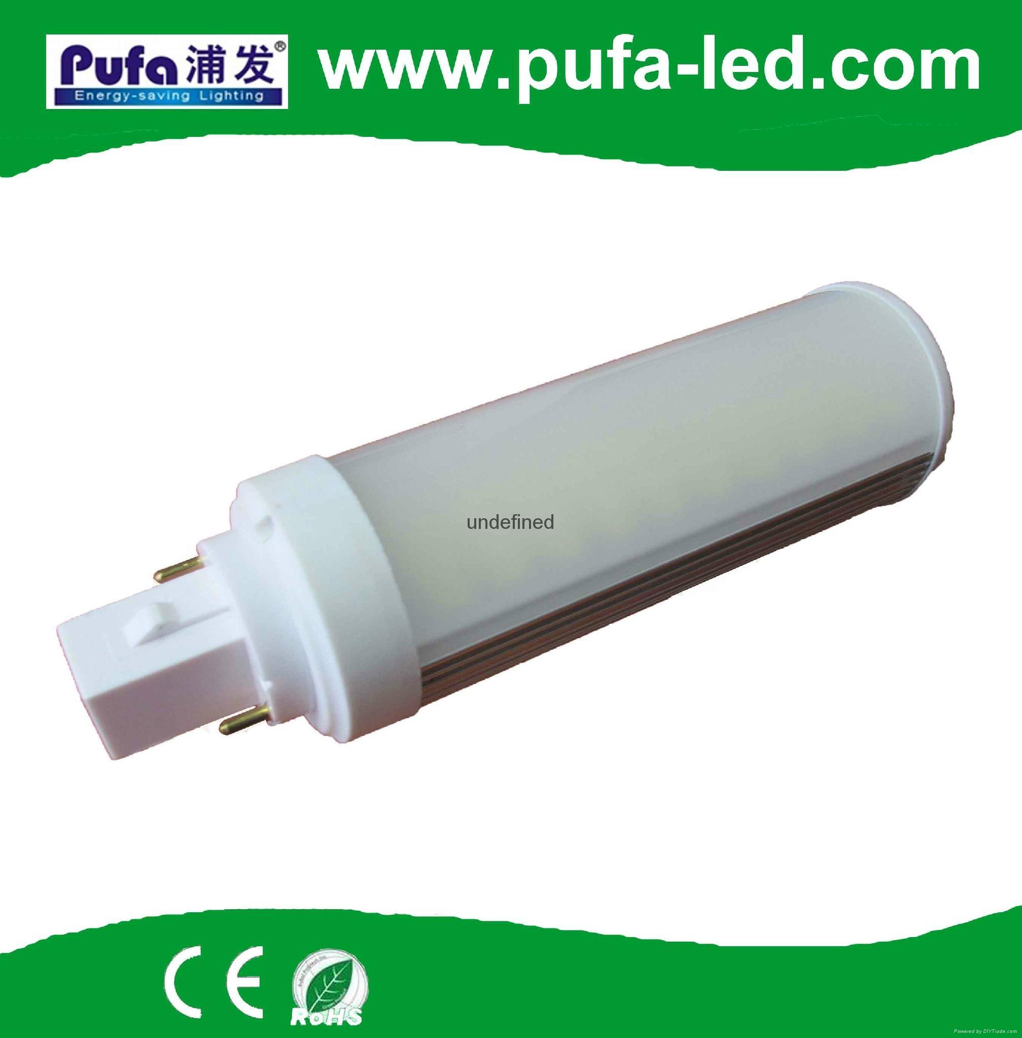 G24 LED PL插拔燈5W 1