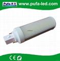 G24 LED PL插拔灯5W