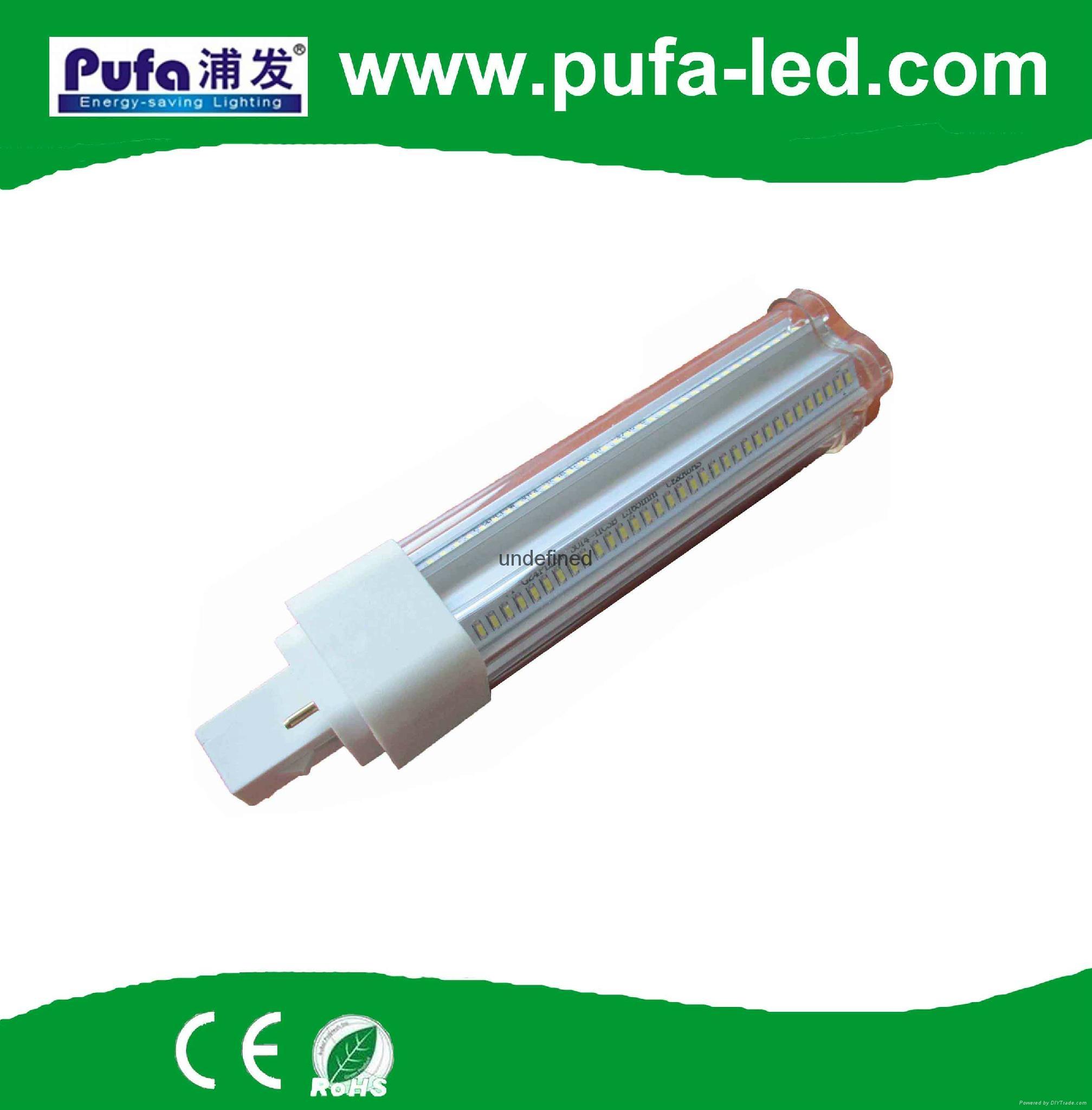 G24 PL LED 插拔灯7W 1