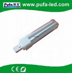 G24 PL LED 插拔燈7W