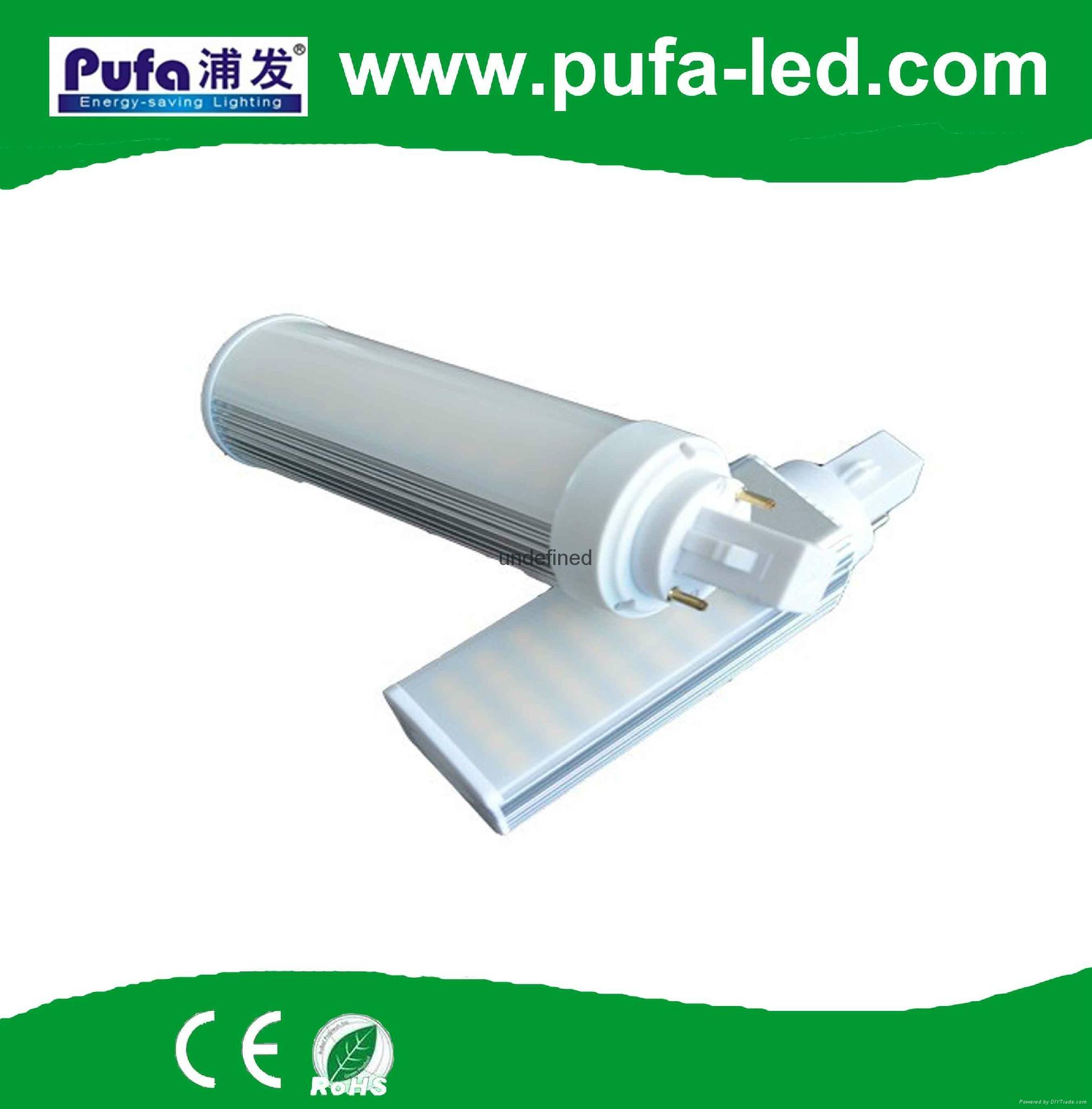 G24 PL LED 插拔灯13w 1