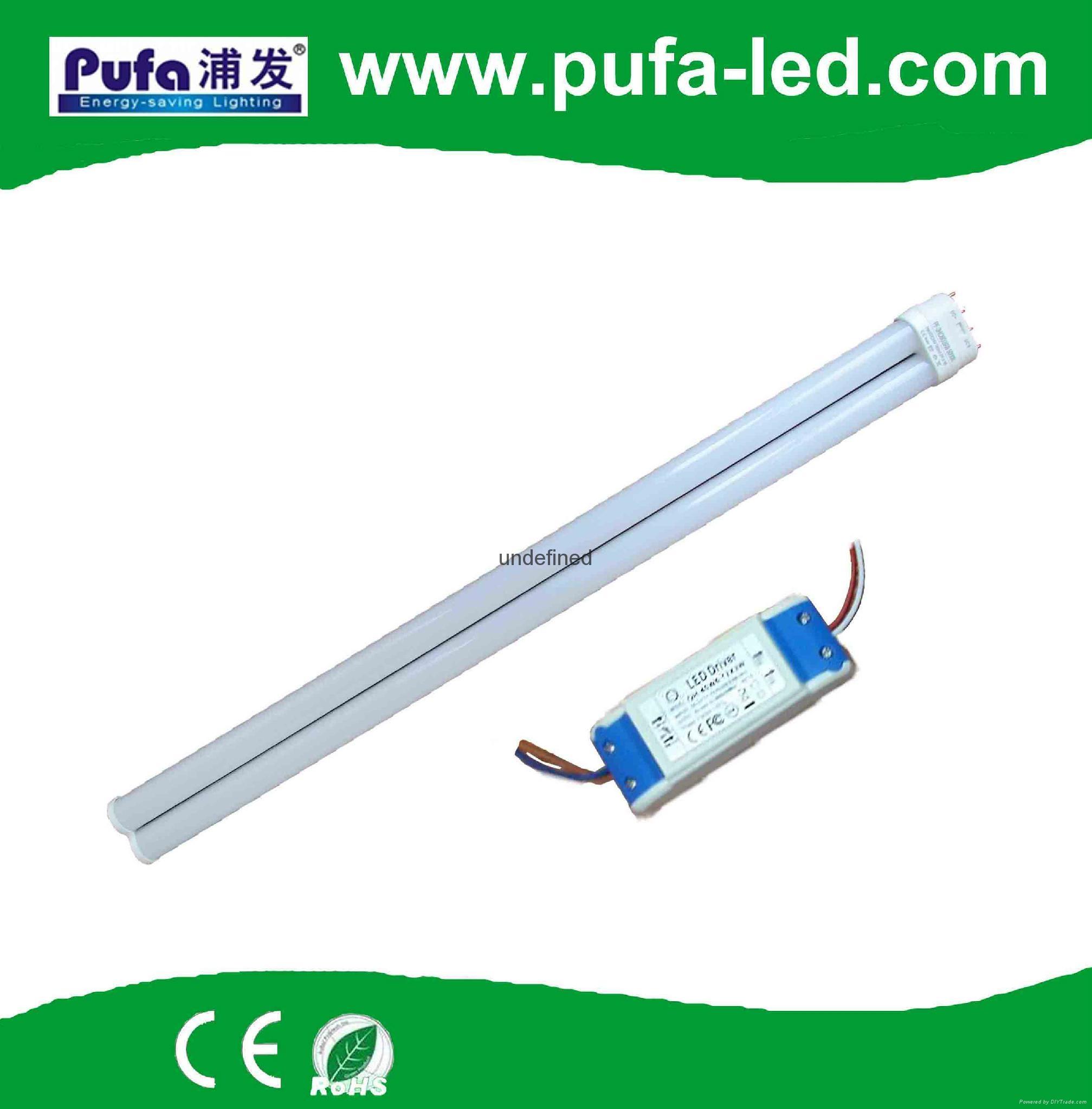 LED 2G11 橫插燈管26W 電源外置 3