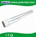 LED 2G11 橫插燈管15