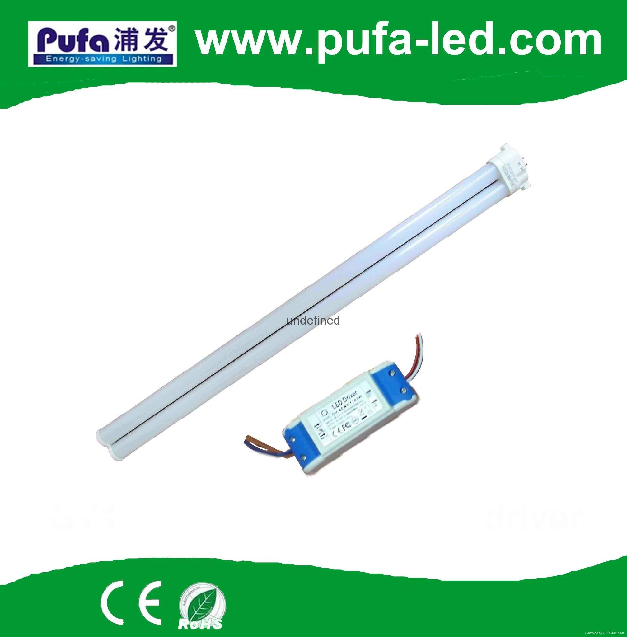 LED GY10Q 橫插燈管26W 電源外置 1