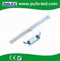 LED PLL Lamp GY10Q 26W External LED Driver