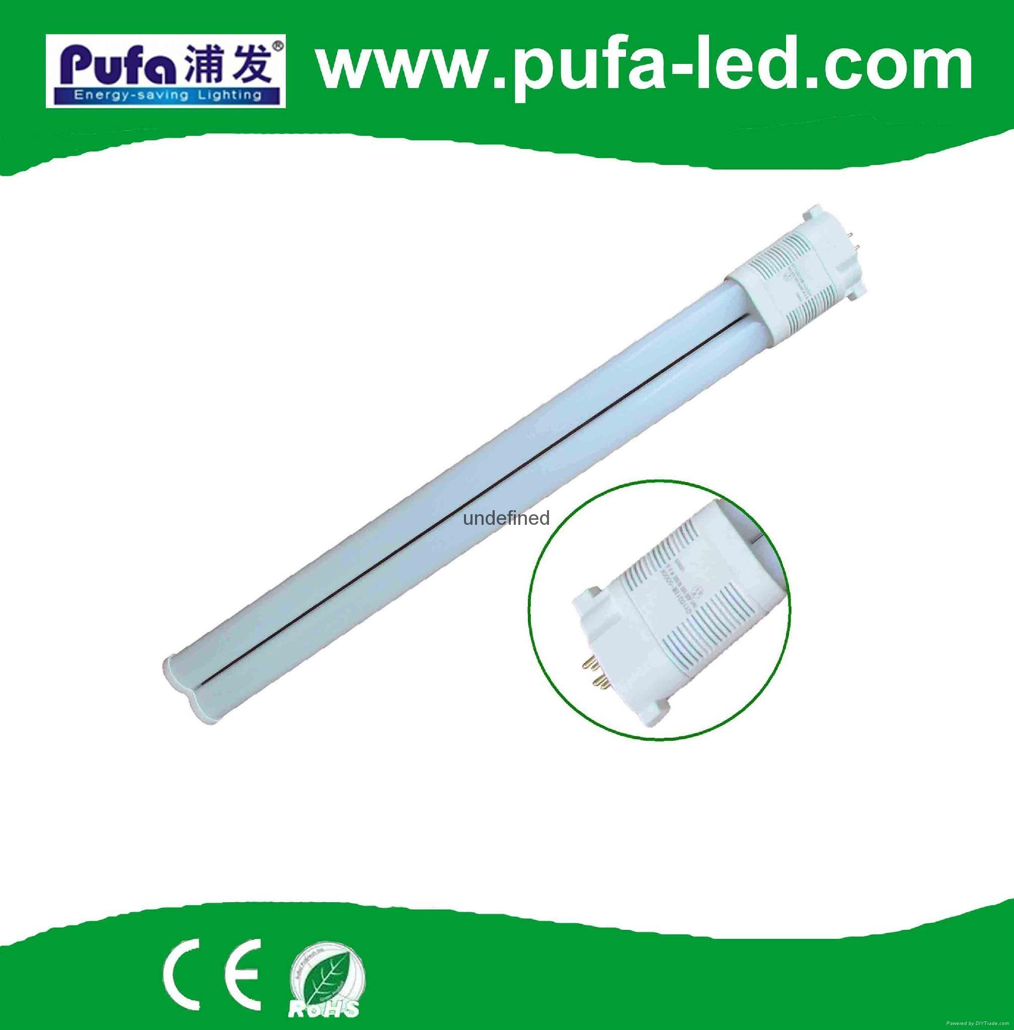 LED GY10Q 横插灯管22W 1