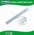 LED PLL Lamp GY10Q 22W
