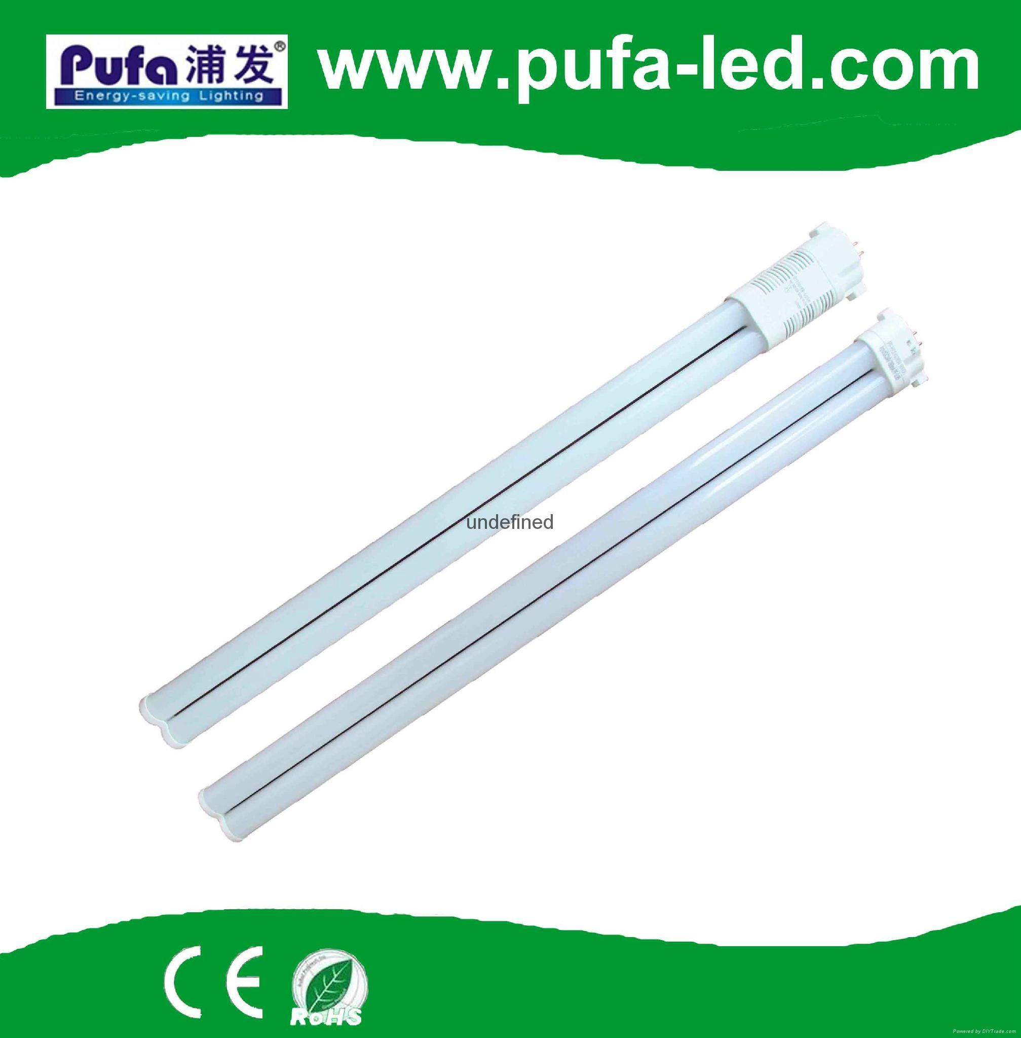 LED GY10Q 橫插燈管15w 1