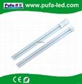 LED PLL Lamp GY10Q 15W