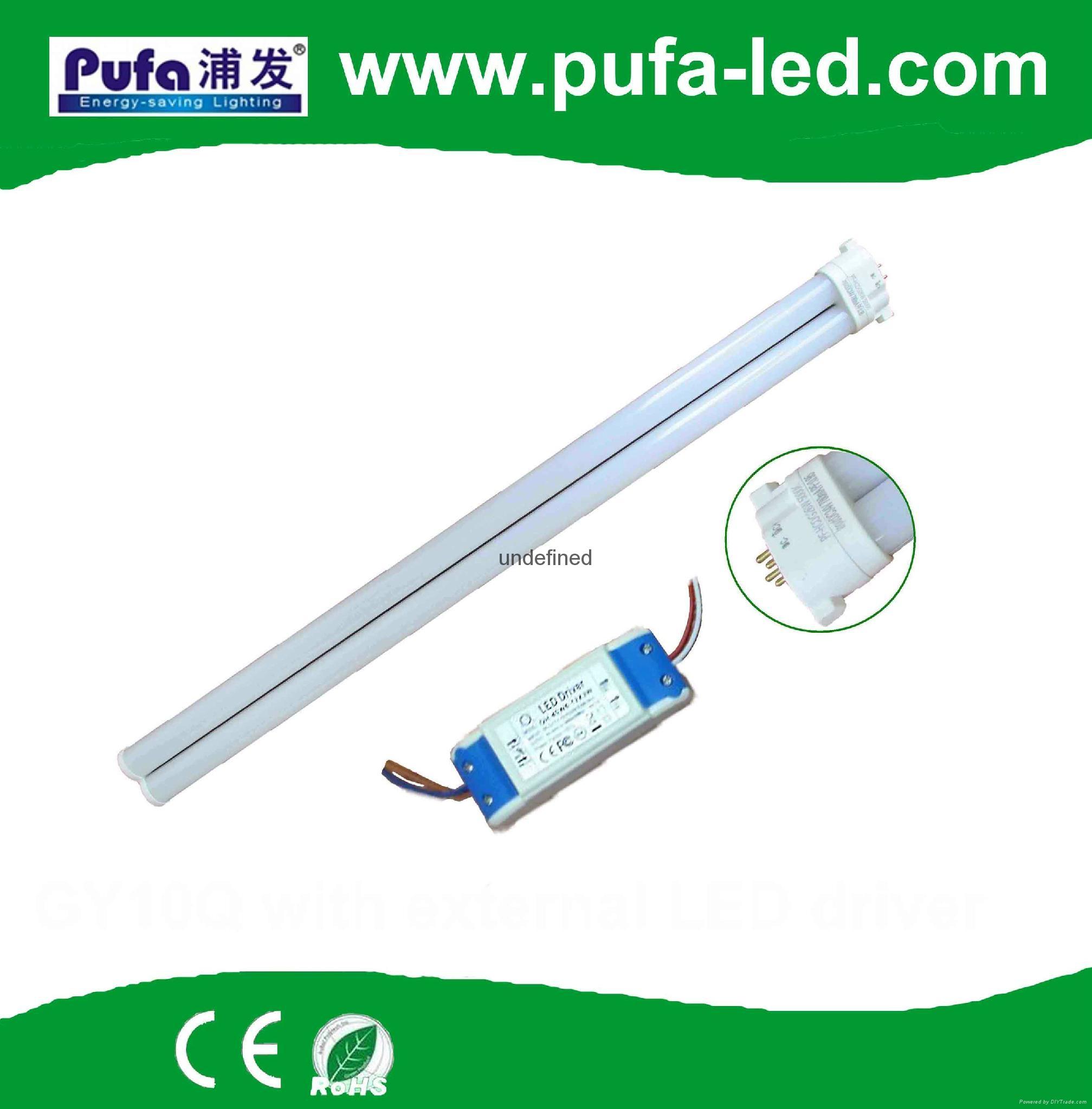 LED GY10Q 橫插燈 13W 1