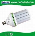 LED路燈20W~60W E2