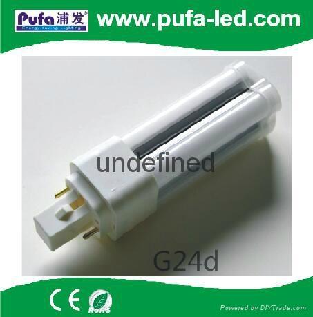 LED G24q 360°橫插燈9W 1