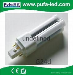 LED G24d/q 360°橫插燈9W