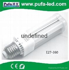 LED E26 E27 360° 横插灯泡