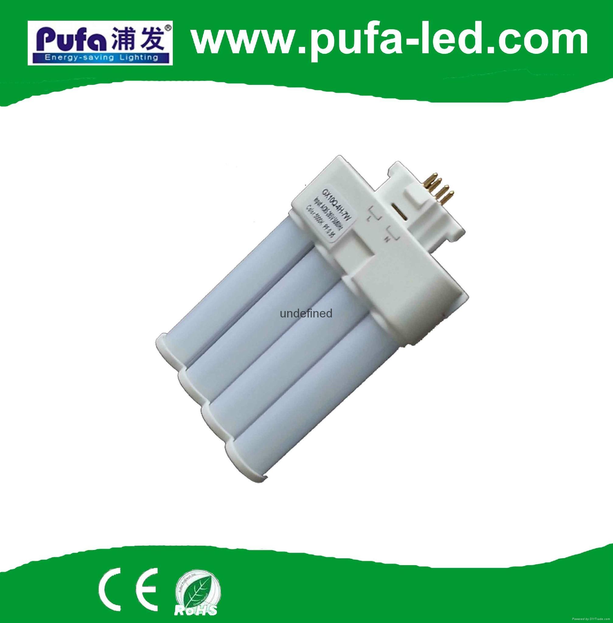 GX10Q LED横插灯管 9W 2