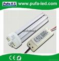 LED 2G8PL 節能燈