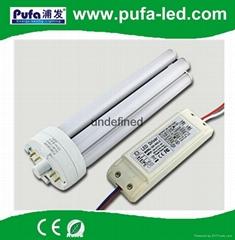 LED 2G8PL 节能灯